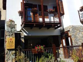 Kalopanayiotis Museum Studio, Kalopanayiotis