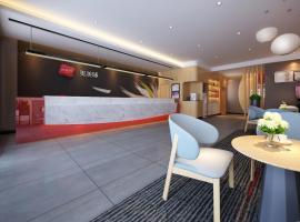 Thank Inn Chain Hotel Henan Pingding Mountain Kuanggong Road Old Bus Station, Pingdingshan