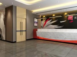 Thank Inn Plus Hotel Jiangsu Nantong Rudong County Qianshuiwan Park, Jinjiazhuang (Wujiamatou yakınında)