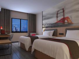 Thank Inn Plus Hotel JIangsu Taizhou Railway Station, Taizhou (Zhangdian yakınında)