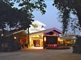 Huangguoshu Hotel, Zhenning (Yutang yakınında)
