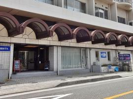 Itoen Hotel