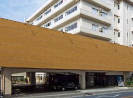 Itoen Hotel Bekkan