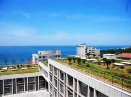 Weihai Golden Bay Holiday Hotel