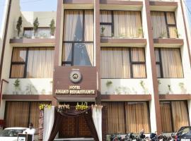 Hotel Anand Renaissance
