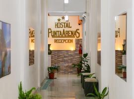Hostal Punta Arenas, Tarija (Tomatas yakınında)