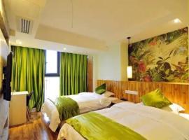 Miao Hotel Beizhan Branch