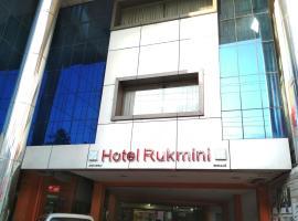 Hotel Rukmini, Angamali