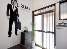 Zebrahouse Dekijima, Osaka (Amagasaki yakınında)