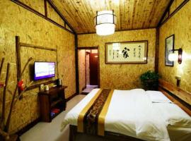 Lanting Xuanbie Guest House