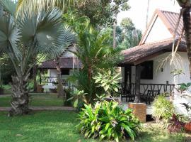 Beautiful Flower Resort, Pak Meng