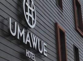 Hotel Umawue