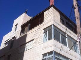 Manal Apartment, Amman (Ar Riwāq yakınında)