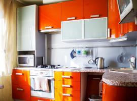 Mango Apartment on Chekhova 29, Slutsk (Soligorsk yakınında)
