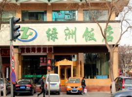 Yinchuan Oasis Hotel