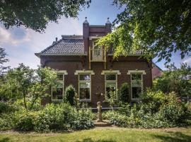De Hunzehof, Eexterveen (in de buurt van Veendam)