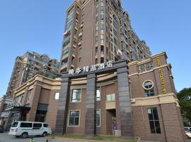 ShangHai WanTing BOUTIQUE HOTEL