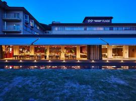 九十九島ベイサイドホテルアンドリゾートフラッグス