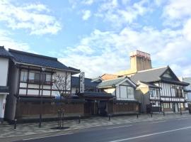 Miuraya Ryokan, Ōno (Heisenji yakınında)