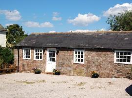 Sycamore Cottage, Ellonby (рядом с городом Skelton)