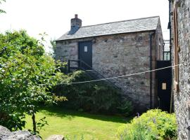 The Bothy, Keldhead