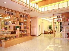 Qingmu Plus Hotel Xuancheng Langxi, Xuancheng (Shizi yakınında)