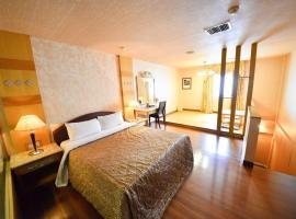Paiwei Motel