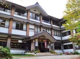 Kiyotsukan, Tokamachi (Akinari yakınında)