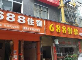 En Shi 688 Hotel, Enshi