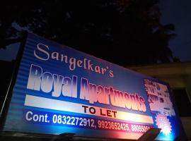 Sangelkar Royal Apartments, Сиолим (рядом с городом Agarvado)