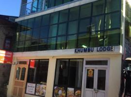 Khumbu Lodge and Restaurant, Lukla