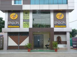 Hotel Bnson Blue, Urāli (рядом с городом Bhakur)
