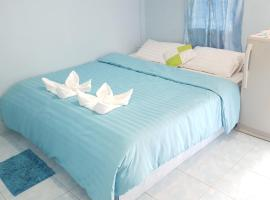 Montra Guesthouse