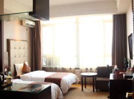 Songding Lanyue Hotel Ningxia University Branch Yinchuan