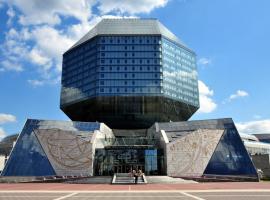Pilot Aparts Minsk, Minsk (Ozerishche yakınında)