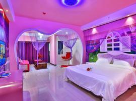 Weiyi Boutique Themed Aparthotel