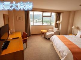 Sunshine Coast Hotel Huizhou, Huizhou (Xiaogui yakınında)