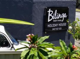 Bilinga Beach Break, Gold Coast (Tugun yakınında)