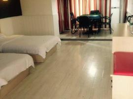 Thank Inn Chain Hotel Yiyang Shengli Road, Huating (Yangshulin yakınında)