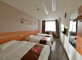 Thank Inn Chain Hotel Shanxi Jinzhong Qi County Middle School, Zihong (Qixian yakınında)