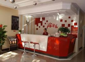 Thank Inn Chain Hotel Shanxi Xian Gaoling District Dongerhuan, Zhongwangcun (Wanhecun yakınında)