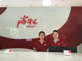 Thank Inn Chain Hotel Guangdong Shenzhen Longgang Kuiyong