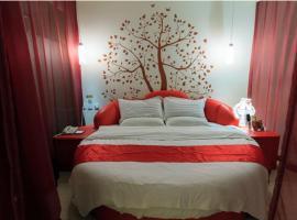 Thank Inn Chain Hotel Henan Anyang Huanghe Avenue, Anyang (Dahuangcun yakınında)
