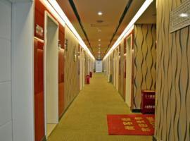 Thank Inn Chain Hotel Hebei Shijiazhuang Zhengding West Changshan Road
