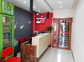 Thank Inn Chain Hotel Shandong Jining Tianqiao District Coach Station, Jinan (Luokou yakınında)