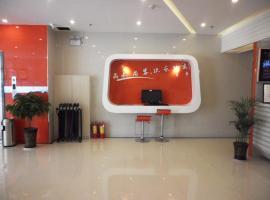 Thank Inn Chain Hotel Hebei Shijiazhuang Yuanshi Changshan Road, Maoyi (Yuanshi yakınında)