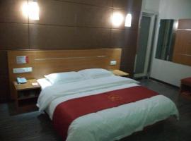 Thank Inn Chain Hotel Hebei Xingtai Wei County Zhonghua Avenue, Wei (Dongzhongying yakınında)
