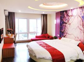 Thank Inn Chain Hotel Henan Jiaozuo University, Jiaozuo (Encun yakınında)