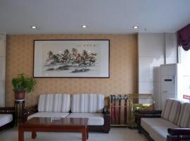 Thank Inn Chain Hotel Shandong Taian Wanda Square, Tai'an (Manzhuang yakınında)
