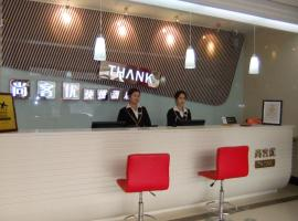 Thank Inn Chain Hotel Hubei Huanggang Luotian 3rd Chengnan Road, Luotian